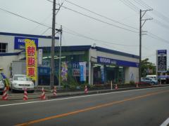 秋田日産自動車株式会社 角館店...
